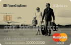 Travel Miles «Золотой» — Дебетовая карта / Visa Gold, MasterCard Gold