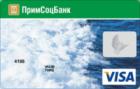 Виртуальная карта — Дебетовая карта / Visa Internet, MasterCard Internet
