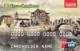 Восточный Классический — Дебетовая карта / UnionPay Classic