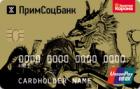 Восточный Золотой — Дебетовая карта / UnionPay Gold