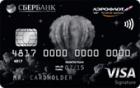Аэрофлот Visa Signature — Дебетовая карта / Visa Signature
