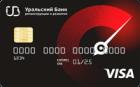 Максимум Classic — Дебетовая карта / Visa Classic