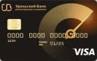 Максимум Gold — Дебетовая карта / Visa Gold