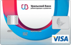 Базовый Unembossed — Дебетовая карта / Visa Unembossed