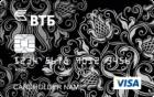 Матрёшка — Кредитная карта / Visa Classic