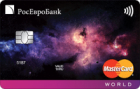 Космическая — Дебетовая карта / MasterCard World