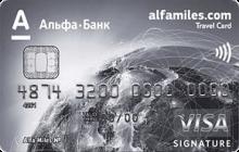 Alfa-Miles Visa Signature