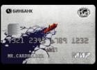 РГО Все включено — Дебетовая карта / Мир Premium