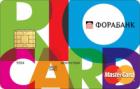 Rio Card — Дебетовая карта / MasterCard Unembossed