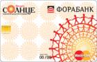 Щедрое солнце — Дебетовая карта / MasterCard Gold