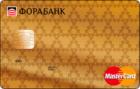 Фора-Премиум Gold — Кредитная карта / Visa Gold, MasterCard Gold