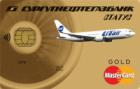 СНГБ-СТАТУС — Кредитная карта / MasterCard Gold