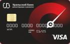 Максимум — Кредитная карта / Visa Unembossed