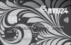 Мультикарта — Дебетовая карта / Visa Platinum, MasterCard Platinum, Мир Premium