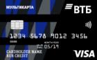 Мультикарта — Кредитная карта / Visa Gold, MasterCard World
