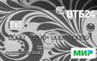 Индивидуальная зарплатная карта — Дебетовая карта / Visa Platinum, MasterCard Platinum, Мир Premium