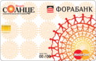 Щедрое солнце — Кредитная карта / MasterCard Gold
