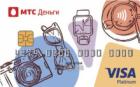 МТС Деньги Weekend — Дебетовая карта / Visa Platinum