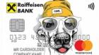 Детская карта — Дебетовая карта / MasterCard Standard