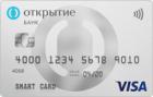 Смарт-Карта — Кредитная карта / Visa Classic
