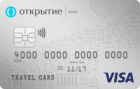 Travel (Стандартная) — Кредитная карта / Visa Classic