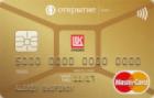 Лукойл (Оптимальный) — Кредитная карта / MasterCard Gold