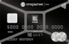 Лукойл (Премиальная) — Кредитная карта / MasterCard World Black Edition
