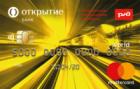 РЖД (Оптимальный) — Дебетовая карта / MasterCard World