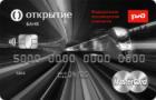РЖД (Премиум) — Дебетовая карта / MasterCard World Black Edition
