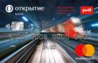 РЖД (Базовый) — Кредитная карта / MasterCard World
