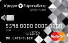 Card Plus — Дебетовая карта / MasterCard World