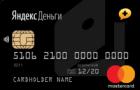 Карта с плюсами — Дебетовая карта / MasterCard World