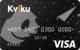 Kviku — Кредитная карта / Visa Virtual