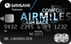 AirMiles — Кредитная карта / Visa Signature, MasterCard World Black Edition