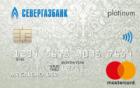 Платиновая — Кредитная карта / MasterCard Platinum