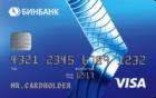 Пенсионная — Дебетовая карта / Visa Classic