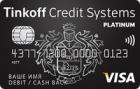 Tinkoff Black — Дебетовая карта / Visa Platinum, MasterCard World