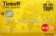 OneTwoTrip — Дебетовая карта / MasterCard World