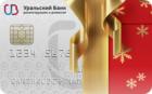 120 дней без процентов — Кредитная карта / Visa Unembossed