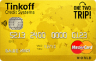 OneTwoTrip — Кредитная карта / MasterCard World
