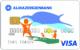 S7 Priority Classic — Дебетовая карта / Visa Classic