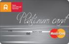 MasterCard Platinum — Кредитная карта / MasterCard Platinum