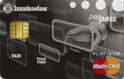 «100 дней» Platinum — Кредитная карта / Visa Platinum, MasterCard Platinum