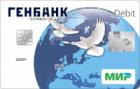 Мир — Дебетовая карта / Мир Debit