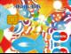 Электронная Maestro — Дебетовая карта / MasterCard Maestro