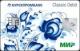 Мир Classic — Дебетовая карта / Мир Classic