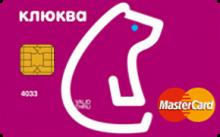 MasterCard Standard