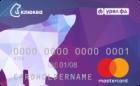 Клюквенная карта — Дебетовая карта / Мир Classic, Мир Premium
