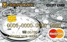 «Денежный источник» MasterCard Standard