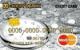 «Денежный источник» MasterCard Standard — Кредитная карта / MasterCard Standard